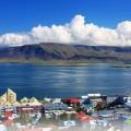 Hoteller i Reykjavik